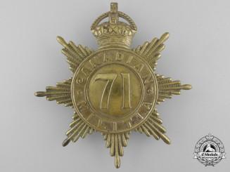 A 71st York Regiment Canadian Militia Helmet Plate c. 1908