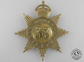 A 33rd Huron Regiment Canadian Militia Helmet Plate c. 1908