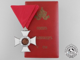 A First War Bulgarian Order of St. Alexander; Fifth Class with Case