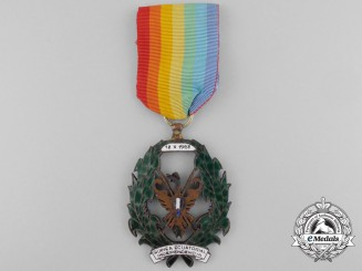 An Equatorial Guinea Independence Order; Bronze Grade