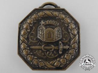 A 1915 Prussian Aachen War Aid Medal