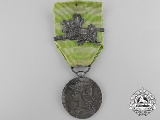 An 1895 French Second Expedition Madagascar Medal