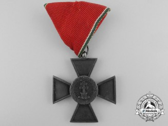 A Hungarian Order of Merit; Silver Grade Merit Cross