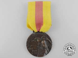Italy, Fascist State. A 104th Legion 4th CCNN Division in East Africa Medal