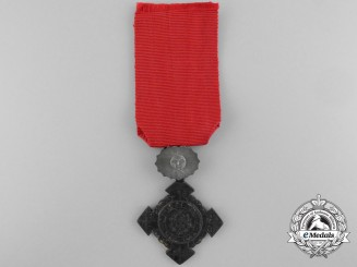 A 1865-69 War Cross for the Uruguay and Paraguay War