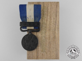 Japan, Empire. A 1914-20 War Medal with Case
