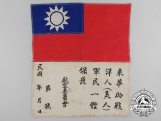 A Rare American Safe Passage Flag Issued by the Chinese Aviation Committee