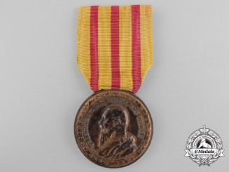 A Baden Loyal Service Medal for Household Workers