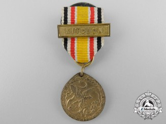 A Miniature China Medal 1900;Kitchou Clasp