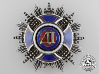 Montenegro, Kingdom. An Order of Danilo, 2nd Class Star, by Vinc Mayer, Wien