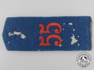 A Pre-First World War 55th Prussian Regiment Dress Shoulder Board