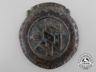 "A Dutch NSKK Volunteer's Eastern Front ""Trouw"" Honour Badge"