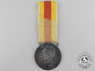 A First War Baden Civil Medal of Merit in Silver