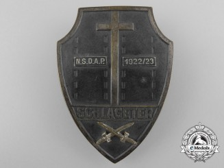 A Schlageter Badge; Third First Version