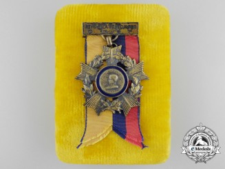 An Order of Abdon Calderon of Ecuador; Second Class with Case