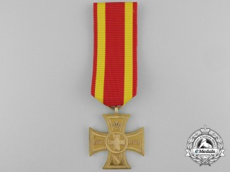 A 1870-1871 Baden Cross for War Aid Volunteers