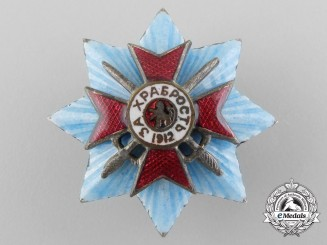 A Miniature Bulgarian Military Order for Bravery; Grand Cross