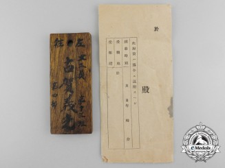 A Japanese Navy Office Clerk Entry Pass & Envelope