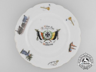 A 1914-1915 German Imperial Christmas Commemorative Plate