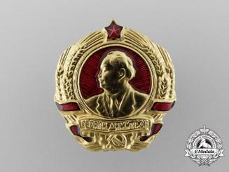Bulgaria, Republic. A Miniature Order of Georgi Dimitrov
