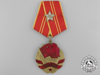A 1953 Soviet-Chinese Friendship Medal