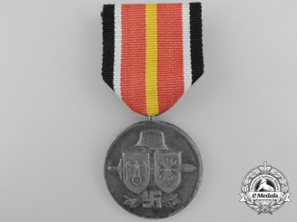 A Commemorative Medal of the Spanish Division in Russia