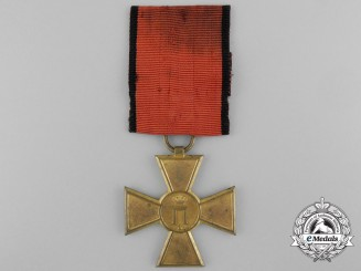 A Serbian Balkan Wars Commemorative Cross