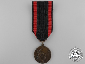 A First War Italian 1st Infantry Division War Medal 1915-1918