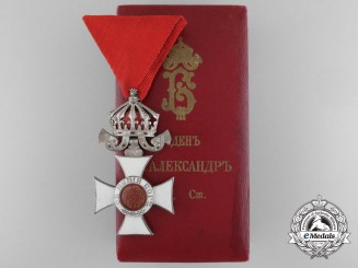 A First War Bulgarian Order of St. Alexander; Fifth Class
