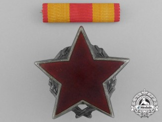 A  Yugoslavian Republic Order of the Partisan Star; Second Class