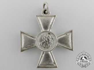 A First War Russian Imperial St. George Cross
