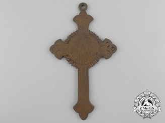 A Russian Priest's Cross Award for the Crimean War