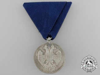 A Serbian Medal for Zeal; Silver Grade