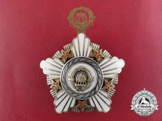 An Order of the Yugoslavian Republic with Silver Wreath (II rank); Type I