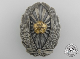 Japan, Empire. An Army Pilot School Graduation Badge