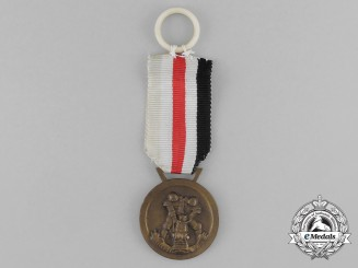 A Second War German-Italian African Campaign Medal Fob