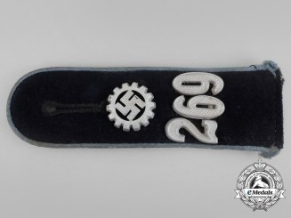 A Single DAF (German Labour Front) Leader's Shoulder Board