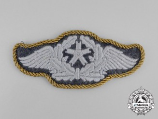 A Mint Luftwaffe Technical Personnel Trade Patch with Outstanding Performance Braid