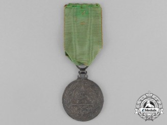 An Iranian Medal for Bravery (Military Valour) 1901; Silver Grade