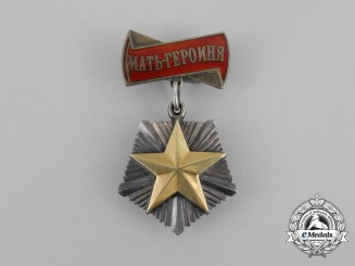 Russia, Soviet. An Order of Mother Heroine, Numbered