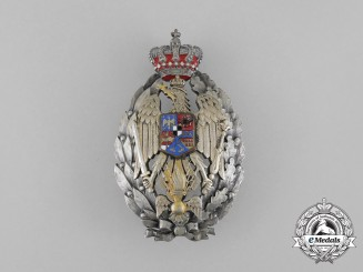 Romania, Kingdom. A Military High School Graduation Badge