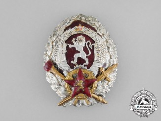 A Bulgarian Regency Military Academy Badge