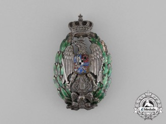 Romania, Kingdom. An Administrative Academy Officer's Badge, 21st Infantry Division