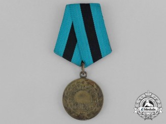 A Soviet Russian Medal for the Liberation of Belgrade