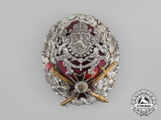 Bulgaria, Kingdom. A Military Academy Badge