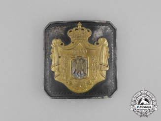 Yugoslavia, Kingdom. An Army Officer's Belt Buckle