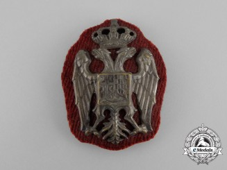 A Serbian Officer's Cap Badge, c. 1930