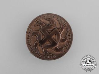 A 1939 NSDAP Hamburg District Summer Solstice Celebration Badge