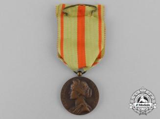 France. Escapees' Medal (Medaille des Evades)