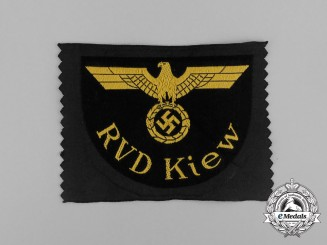 A Mint and Unissued RVD Kiew Reichsbahn Traffic Official's Sleeve Eagle